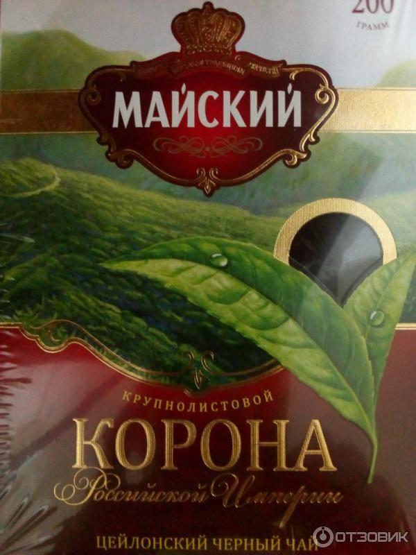 Чай крупнолистовой черный: особенности и полезные свойства
