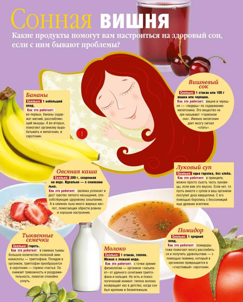 Полезные свойства чая, можно ли пить его на ночь