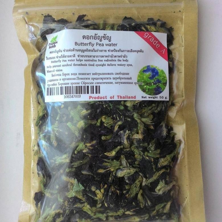Матум чай: применение в народной медицине плодов баиля