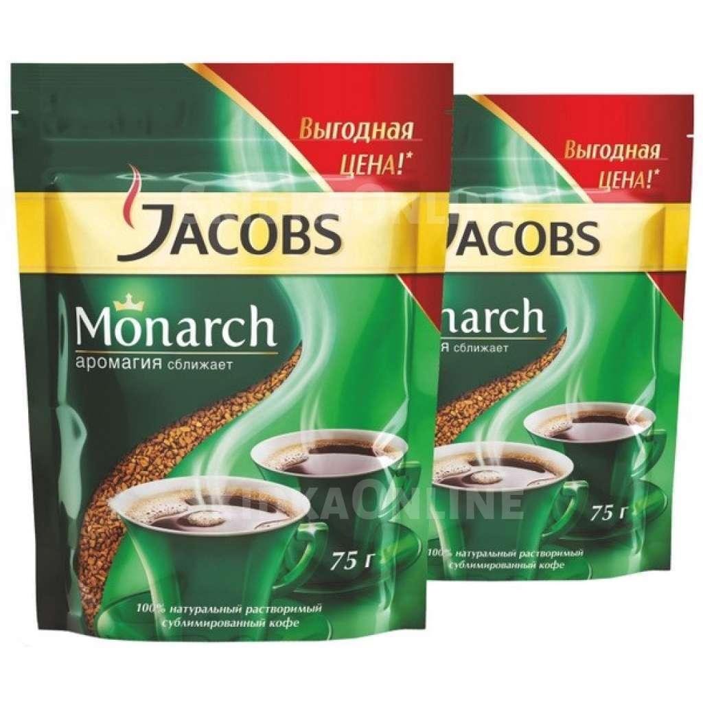 Якобс монарх виды кофе | портал о кофе