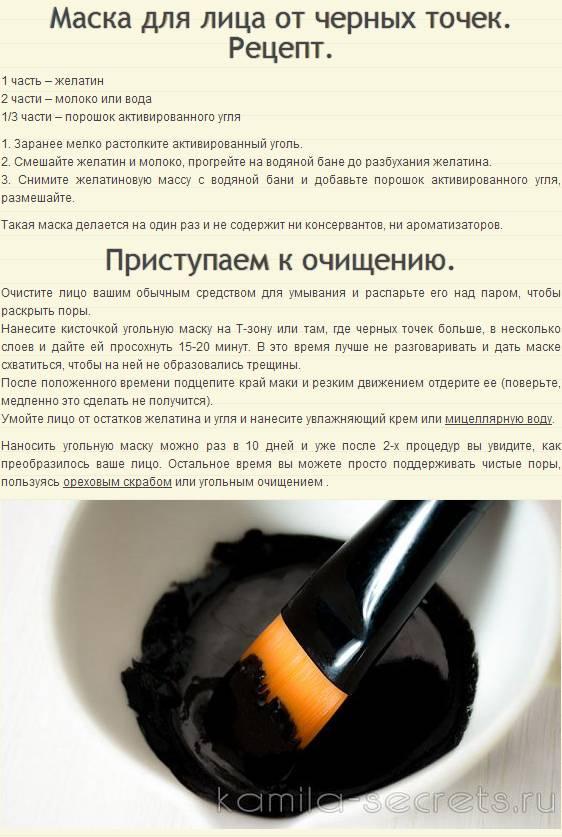 Кофейная маска для волос. рецепт маски для волос с кофе.