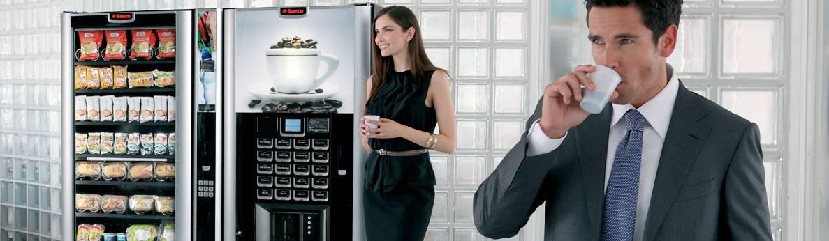 Бизнес на кофейных апаратах - цена, прибыль, отзывы, установка кофейного аппарата