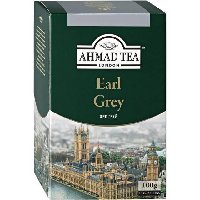 Продажа чай черный «earl grey» (граф грей) с ароматом бергамота вес 200 гр.   mlesna