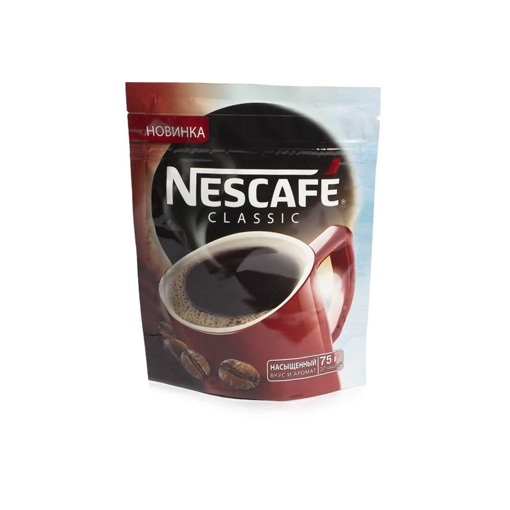 Кофе нескафе: виды, производитель, состав