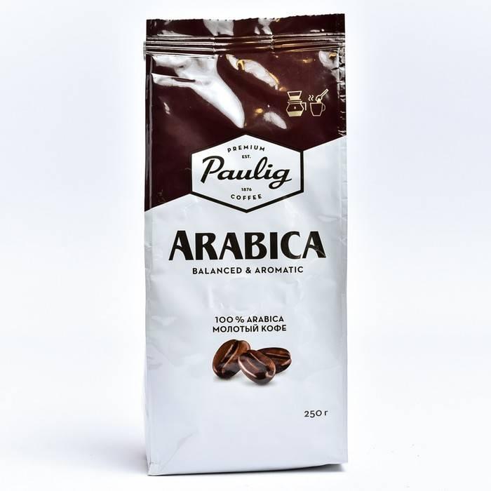 Кофе паулиг — виды зернового и молотого напитка. отличия в обжарке и помоле. купаж кофейных бобов для каждой разновидности
