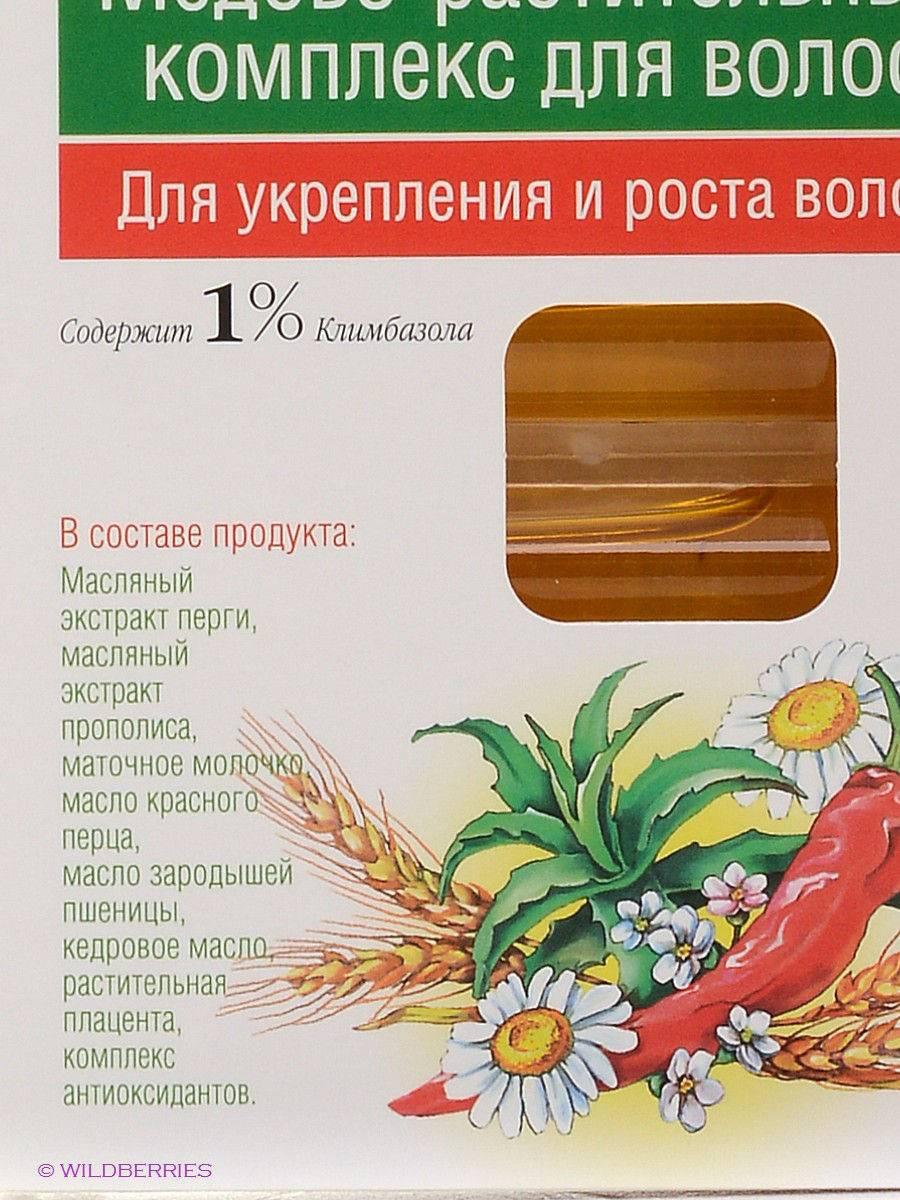 15 масок для волос из кофейной гущи: репейно-коньячная, молочно-медовая, касторовая, основе прозрачной хны, из алоэ вера