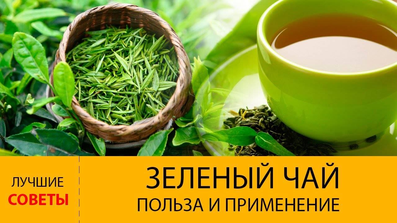 Можно ли беременным пить чай? какой чай можно пить беременной женщине