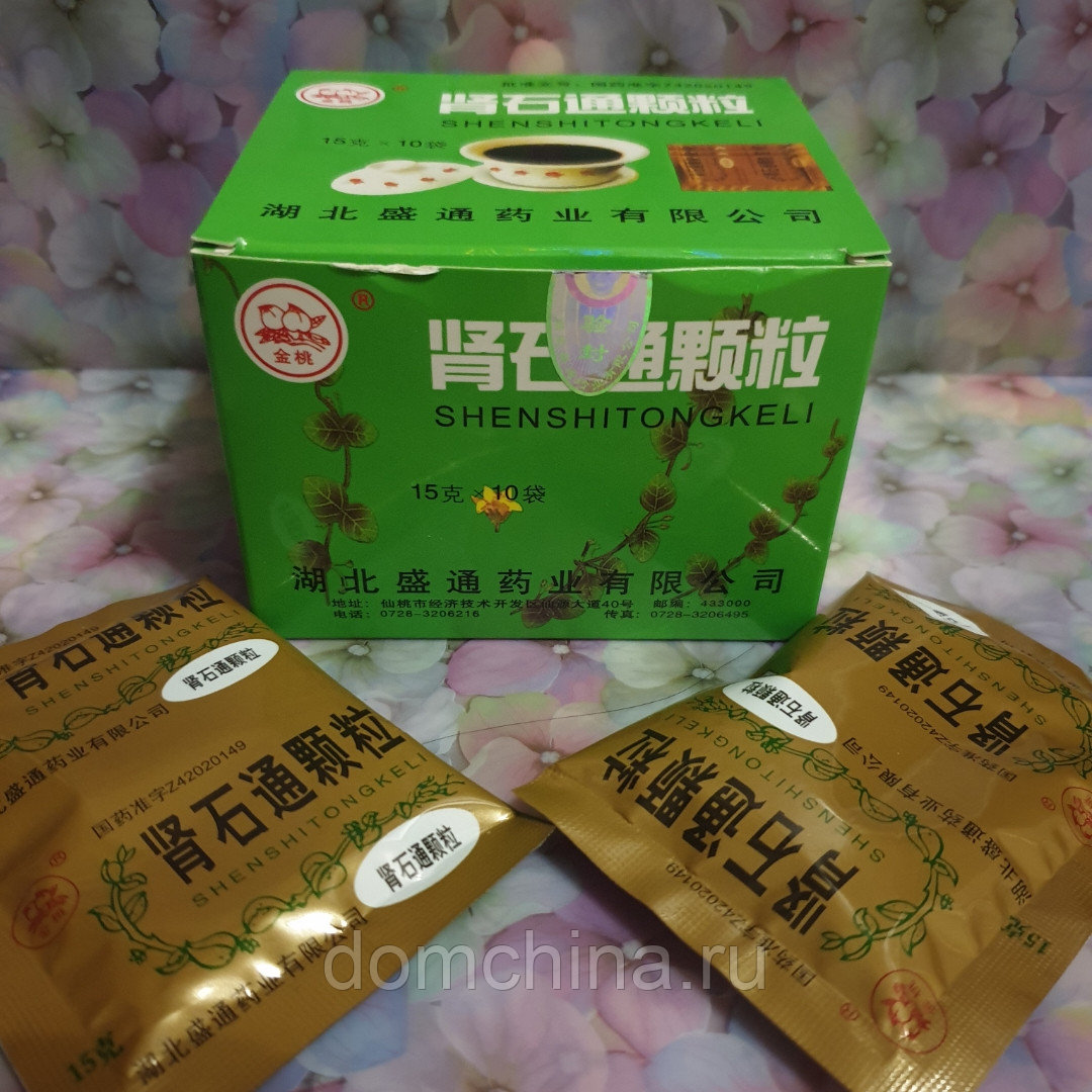 Почечный чай шеншитонг: состав китайского напитка,инструкция по применению,отзывы специалистов урологов, противопоказания