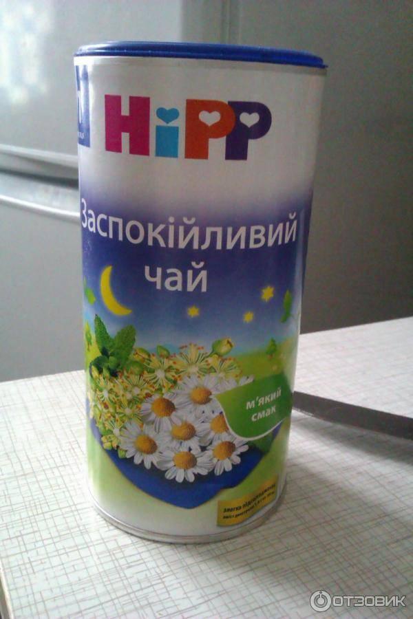 Чай хипп: детский успокаивающий hipp для детей и мам
