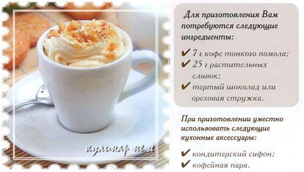 Какие сливки лучше для взбивания: советы по выбору и приготовлению крема