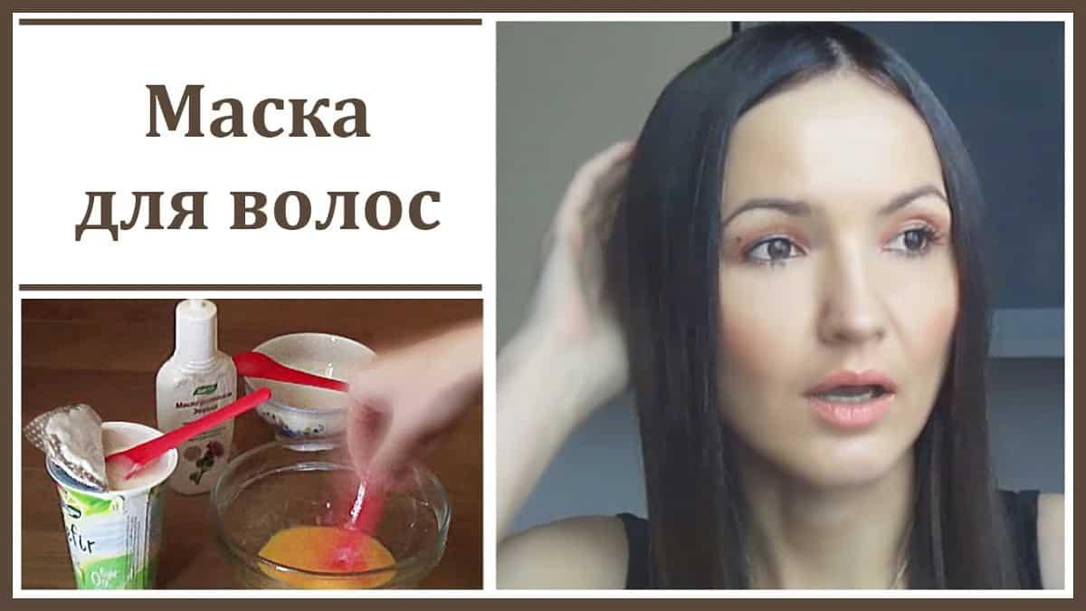 Как использовать масло какао для волос