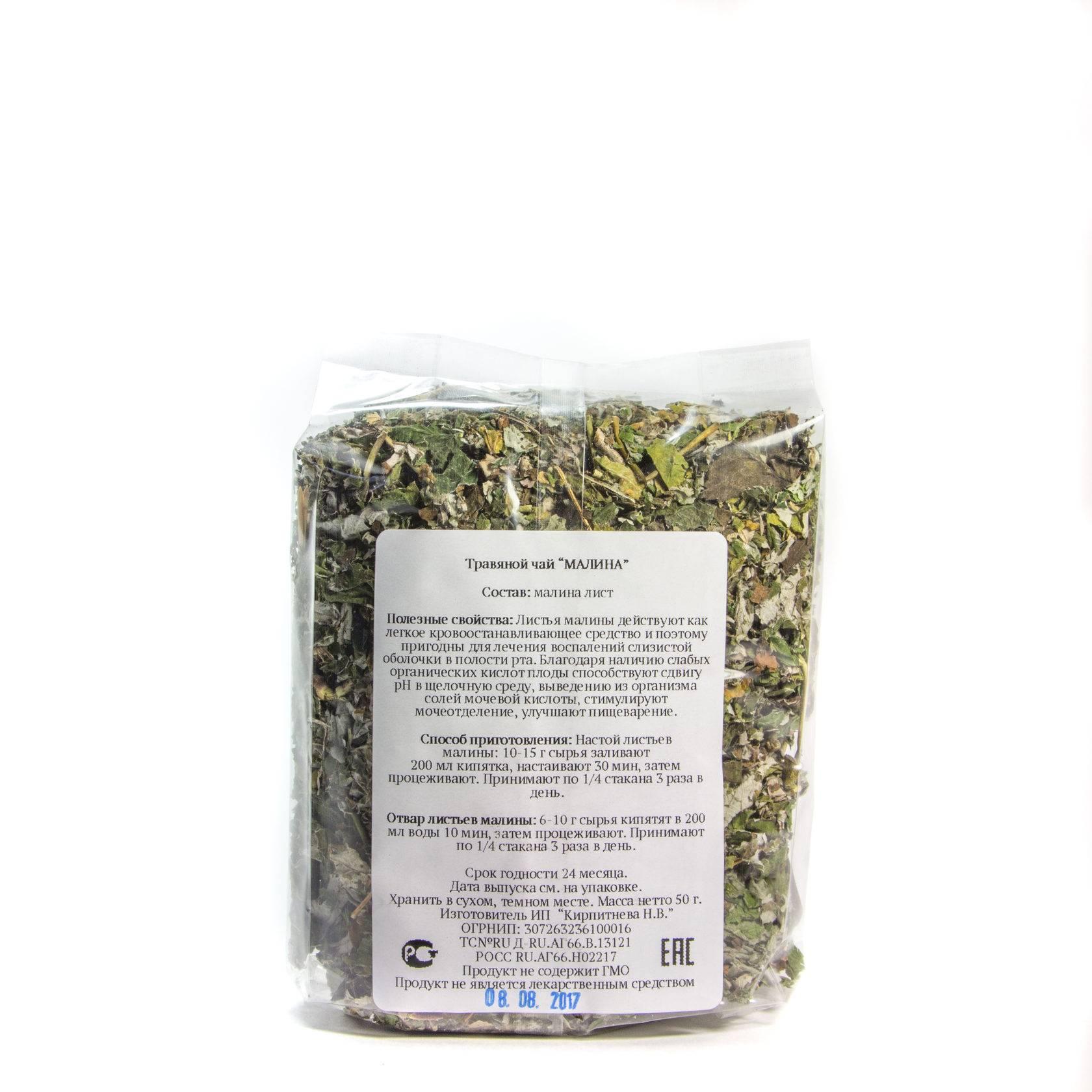 Желчегонные чаи: свойства, состав, противопоказания