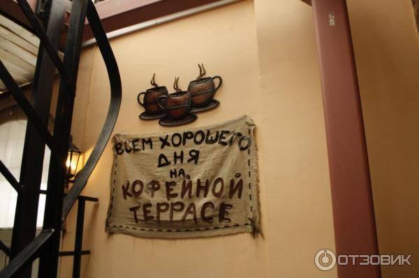 Музей кофе (санкт-петербург)