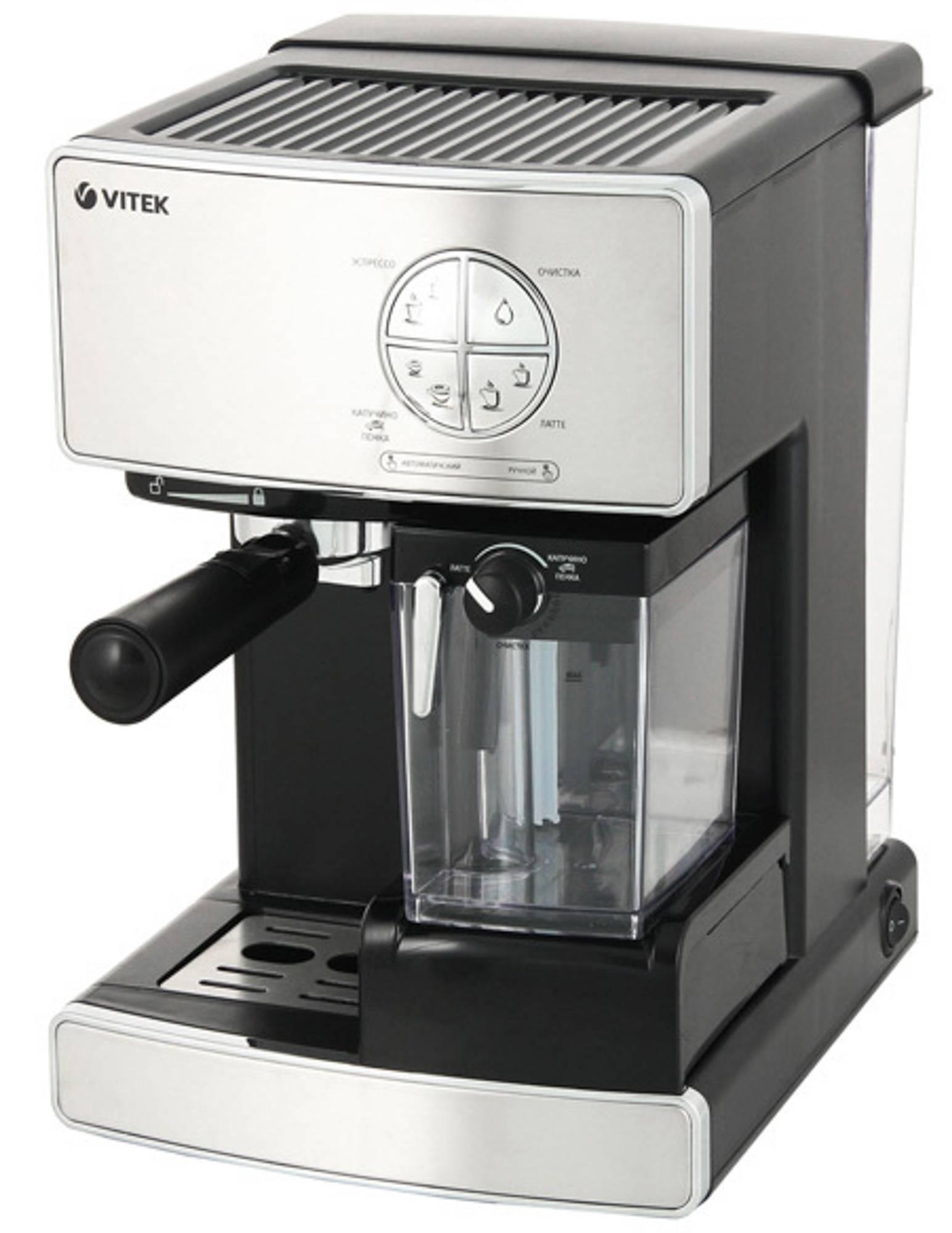 Новинка среди рожковых кофеварок с автоматическим капучинатором: vitek vt-1522 bk и её клоны redmond rcm-1511, garlyn l70 от эксперта