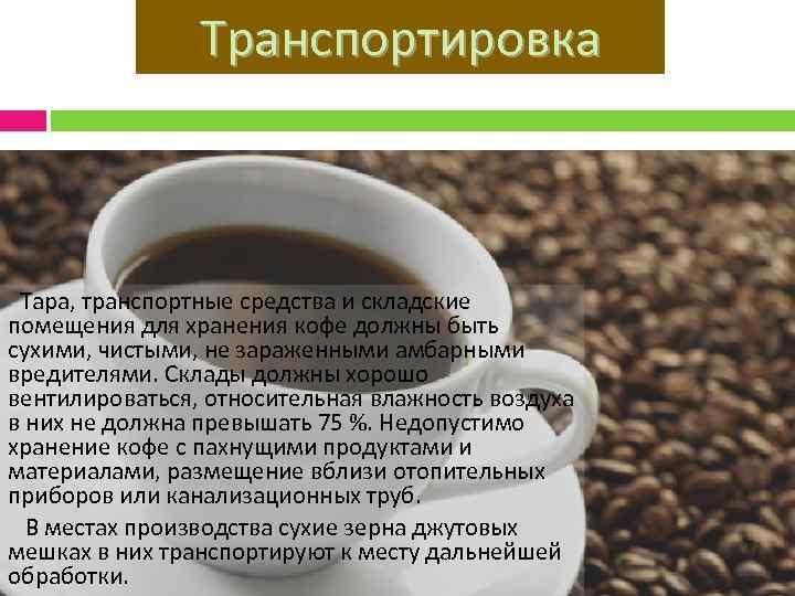 Всё что нужно знать о растворимом кофе