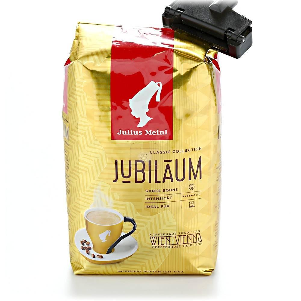 Кофе в зернах julius meinl prasident классическая коллекция 1кг — цена, купить в москве