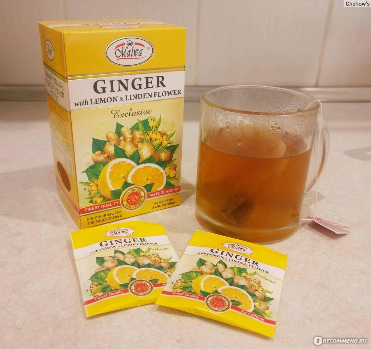 Рецепт чая с имбирем лимоном и медом