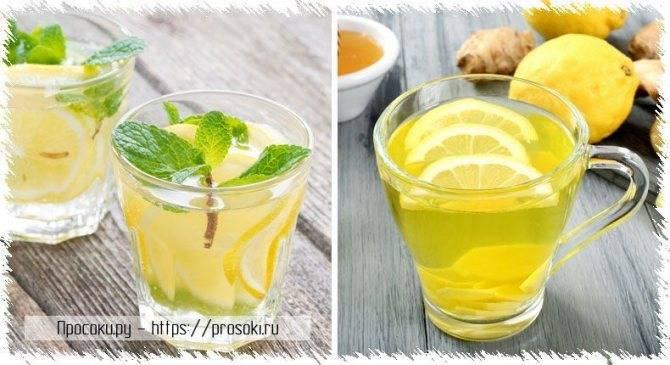 Морс брусничный с лимонной кислотой
