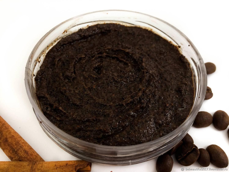 Рецепты кофейного скраба от целлюлита в домашних условиях