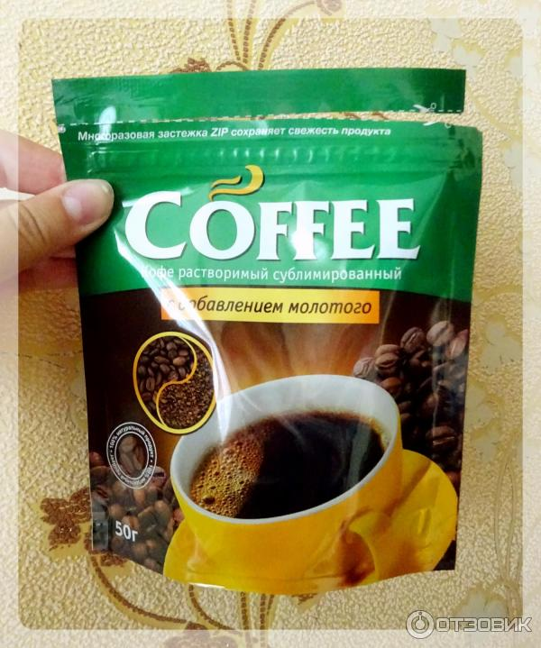 Можно ли употреблять просроченный кофе