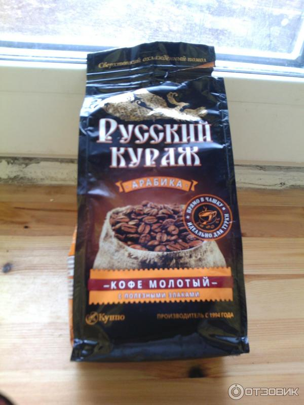 Кофе лавацца (lavazza): описание, история и виды марки