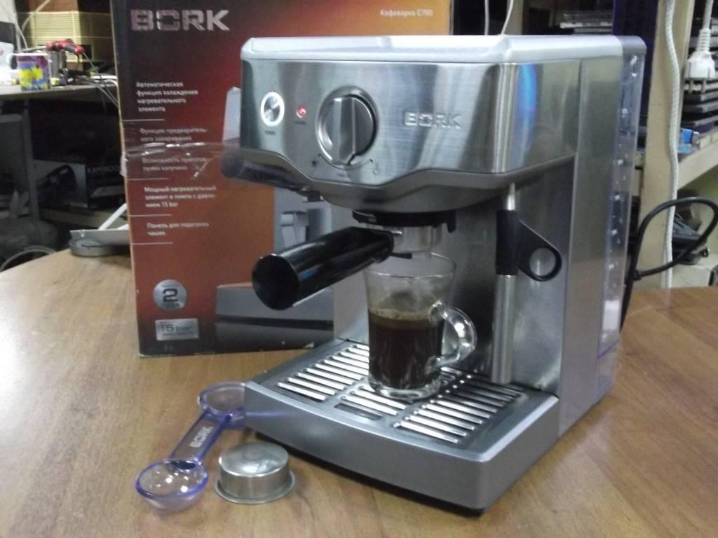 Чем кофеварка bork отличается от других