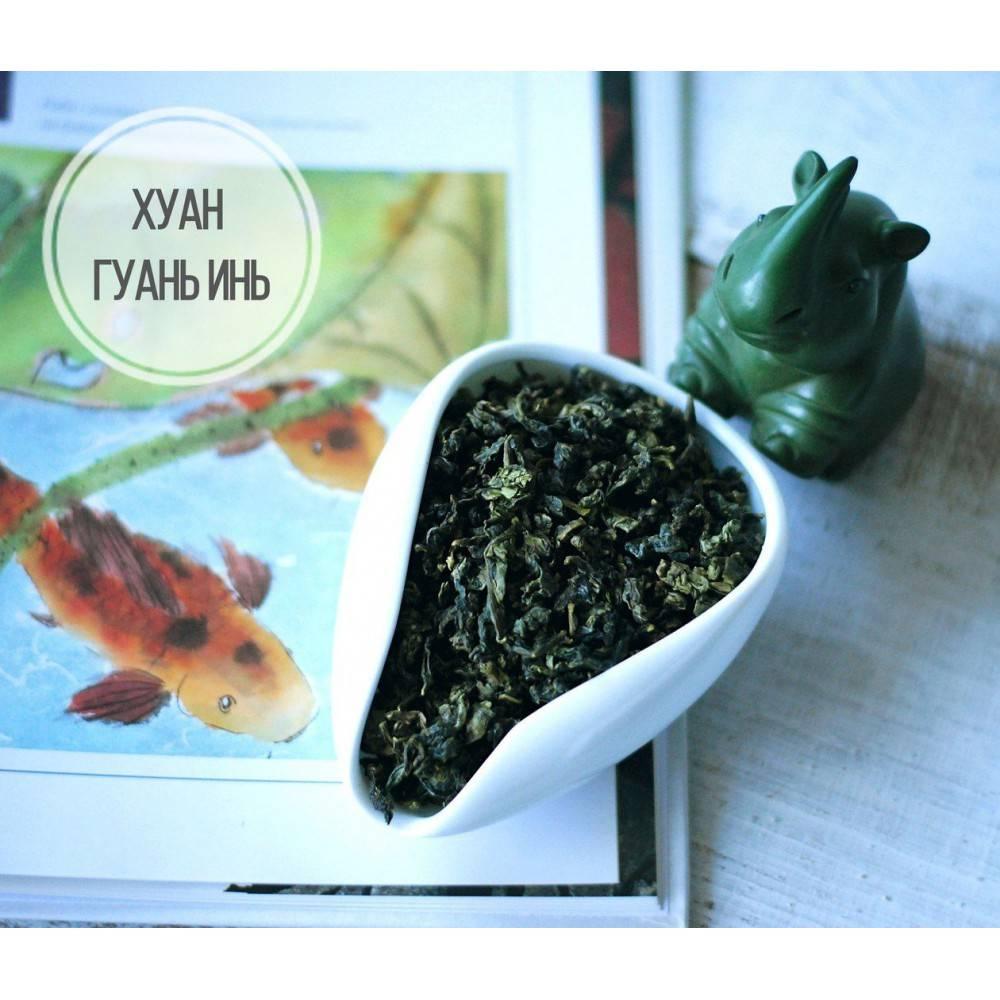 Китайский черный чай юньнань - teaterra | teaterra