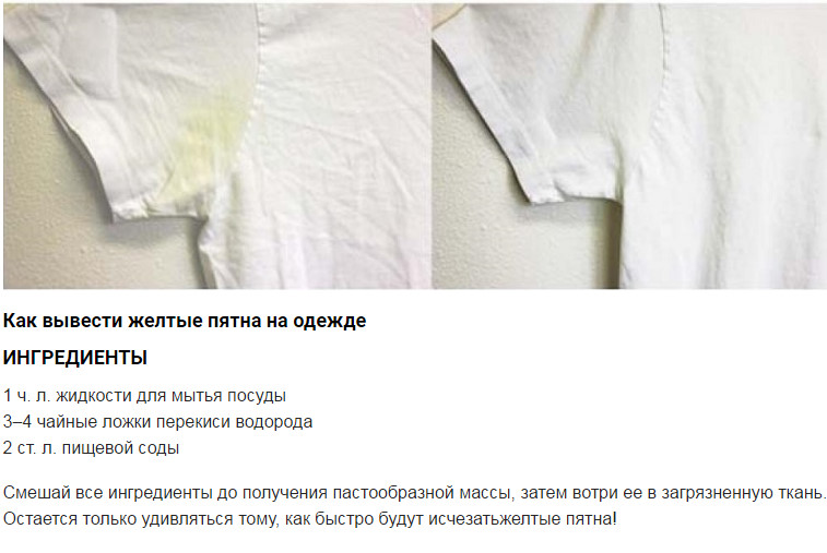 Как отстирать кофе с белой одежды: используем подручные средства