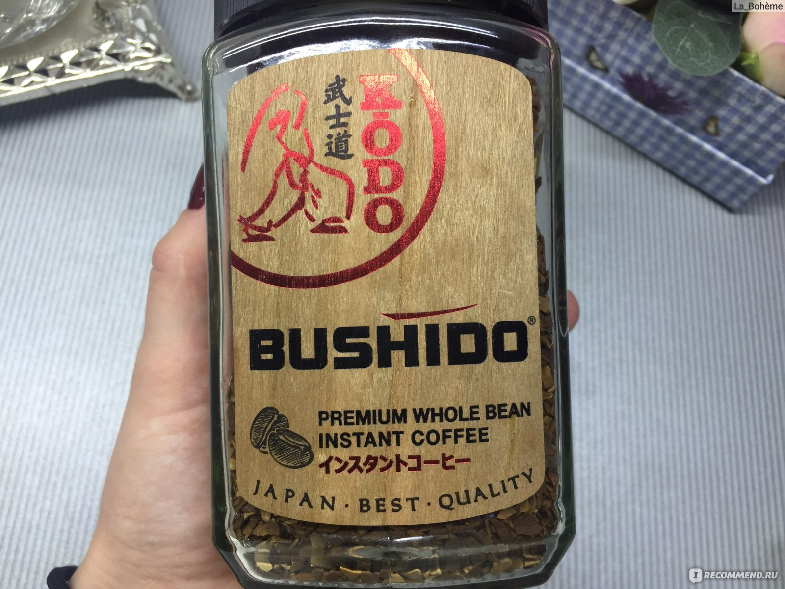 Какой кофе лучше эгоист xo или бушидо отзывы