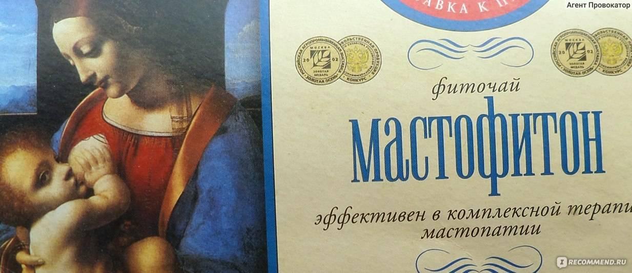 Чай Мастофитон