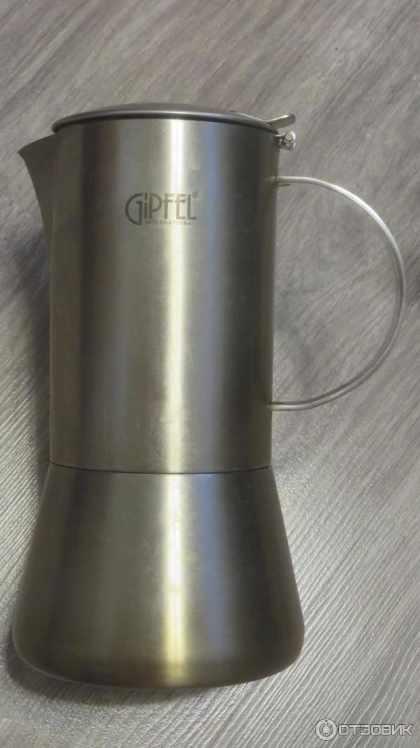 О посуде «гипфел»: особенности производителя и виды материалов
