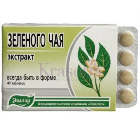 Зеленый чай в косметике. в чем польза этого экстракта для кожи?