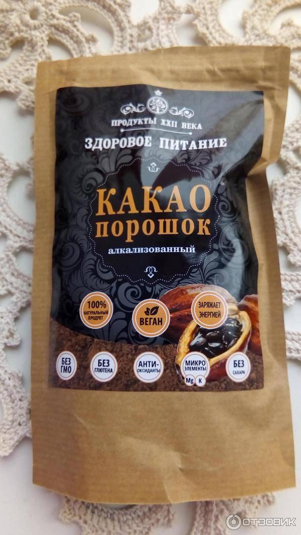 Что такое алкализованный какао порошок? - преимущества и недостатки