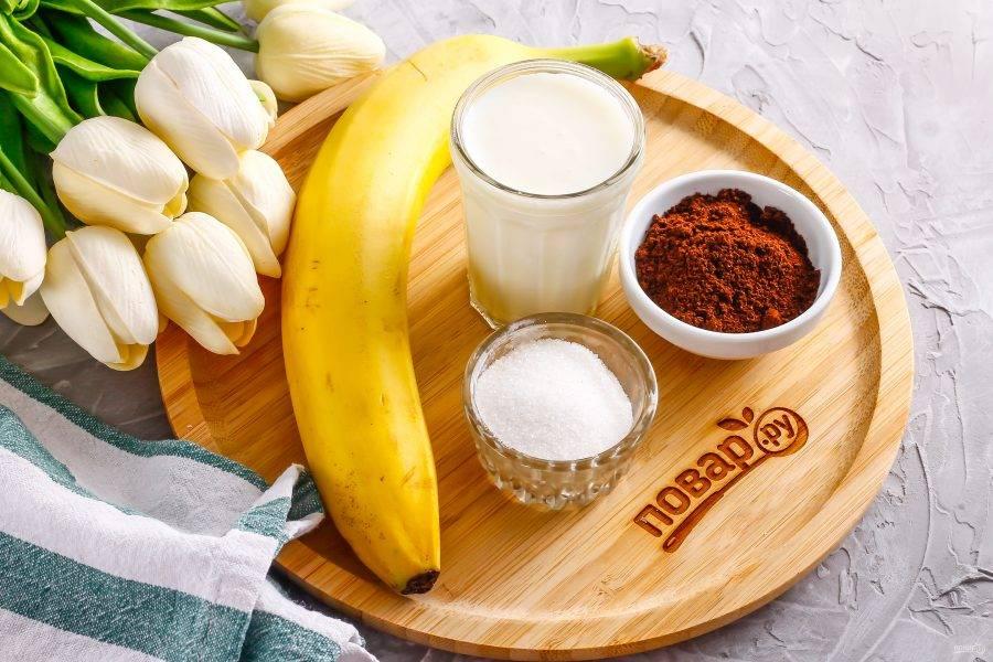 Кофе с бананом | рецепты кофе