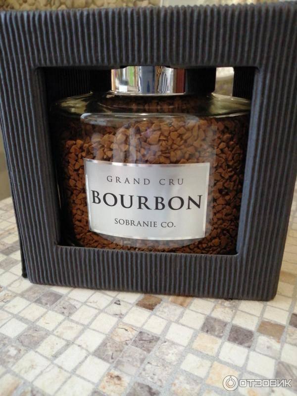 Кофе bourbon, сублимированные кофейные напитки, описание