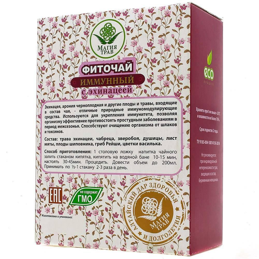 Травяные витаминные чаи для укрепления иммунитета. полезные свойства чая — снижаем вес, молодеем и повышаем иммунитет