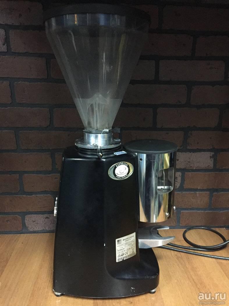 Кофемолка профессиональная mazzer mini silver — цена, купить в москве