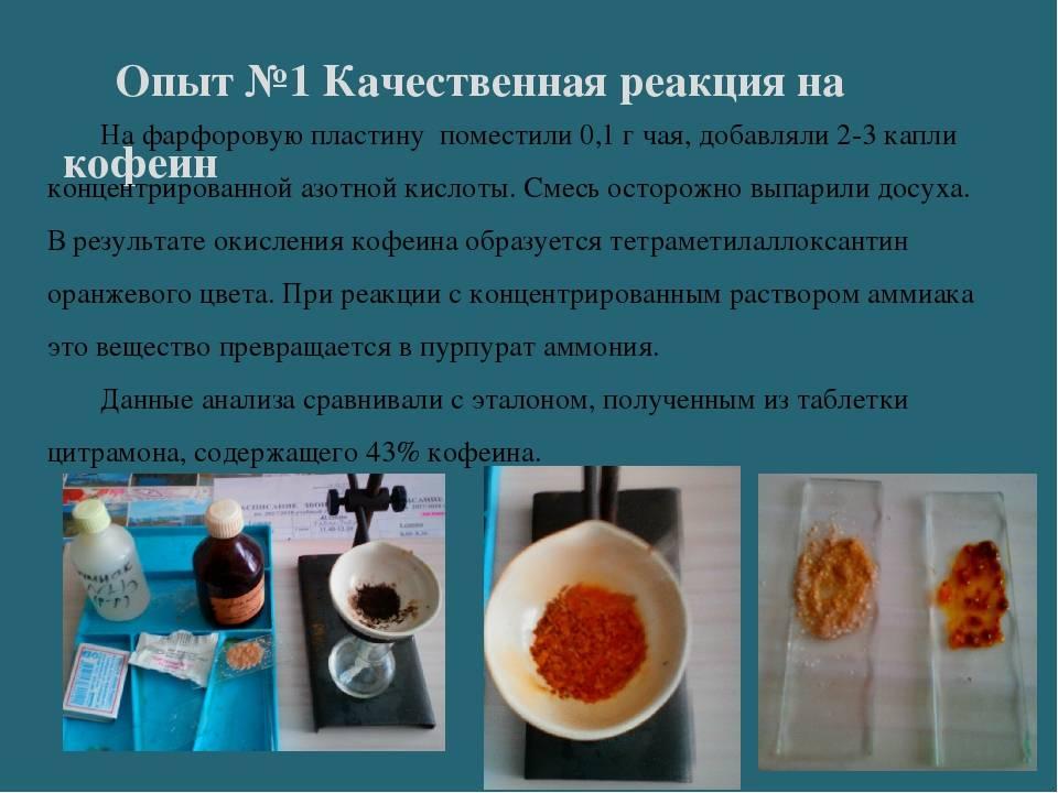 Сливочное масло подделка: признаки натурального продукта, способы проверки в домашних условиях и в магазине