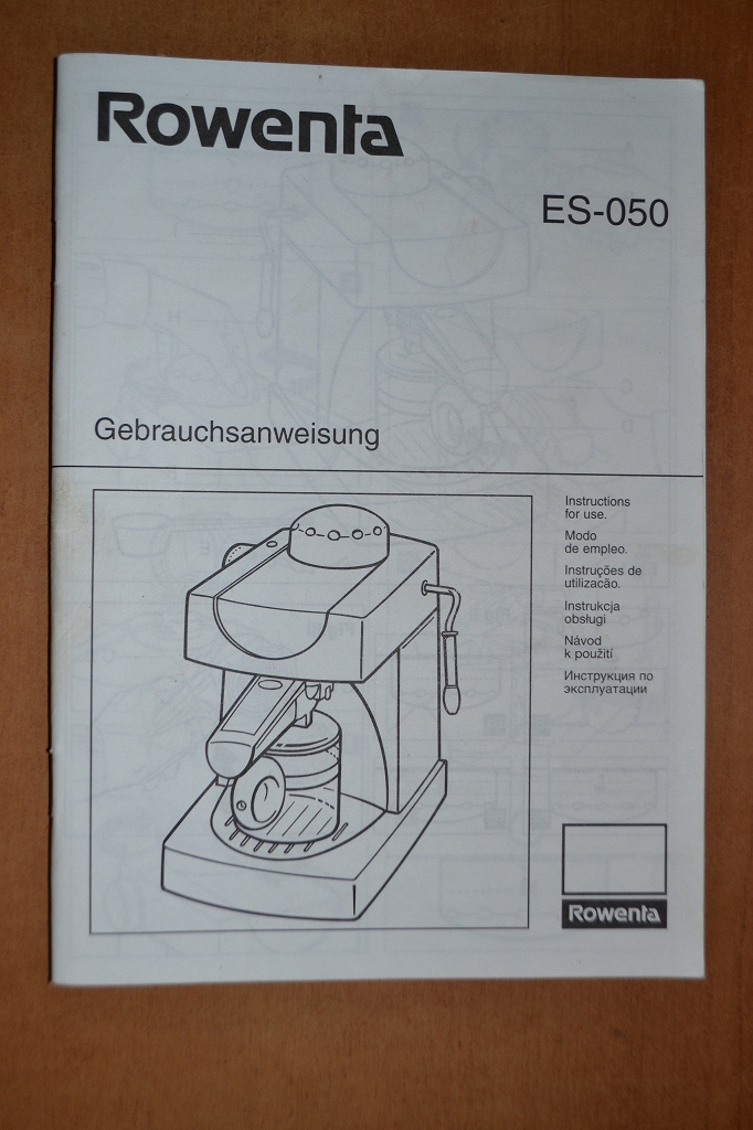 Кофеварки rowenta - ассортимент, бренд, инструкции, цены, отзывы