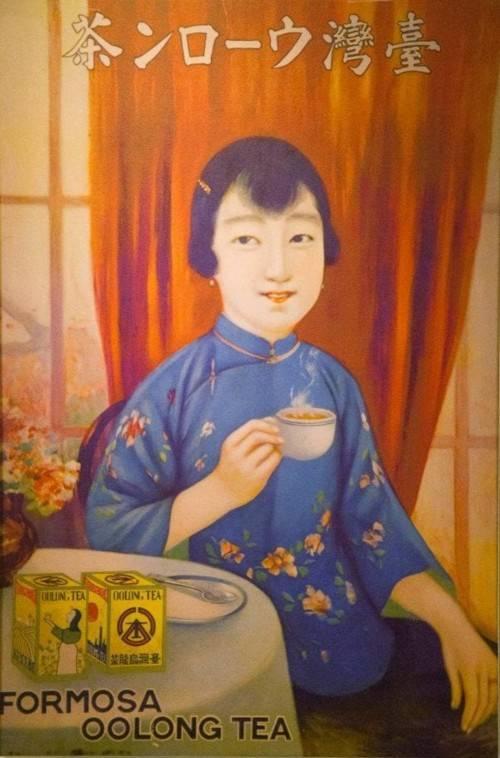Сорта чая. улунский чай. тайвань - teaterra   teaterra