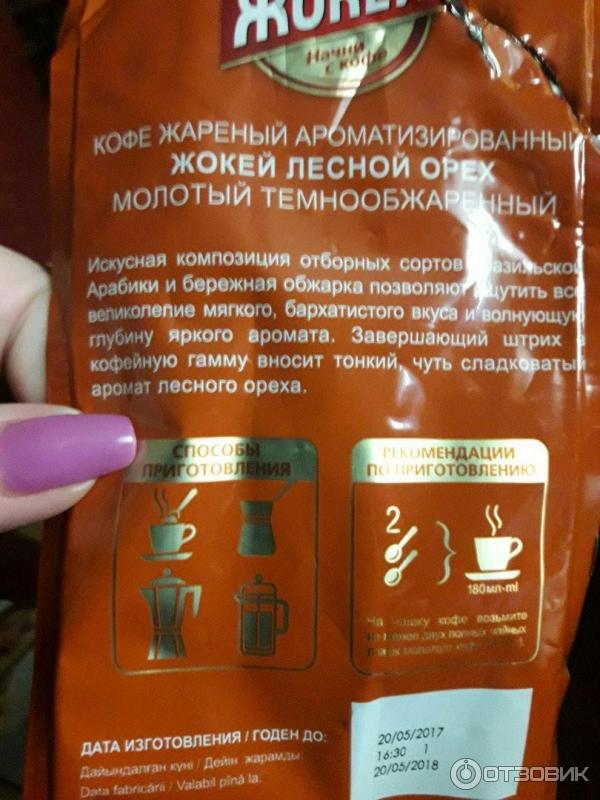 Как выбрать растворимый кофе в офис? какой бывает растворимый кофе?