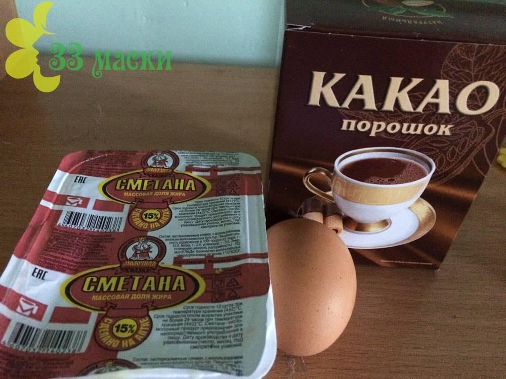 Масло какао для лица: польза, показания, применение