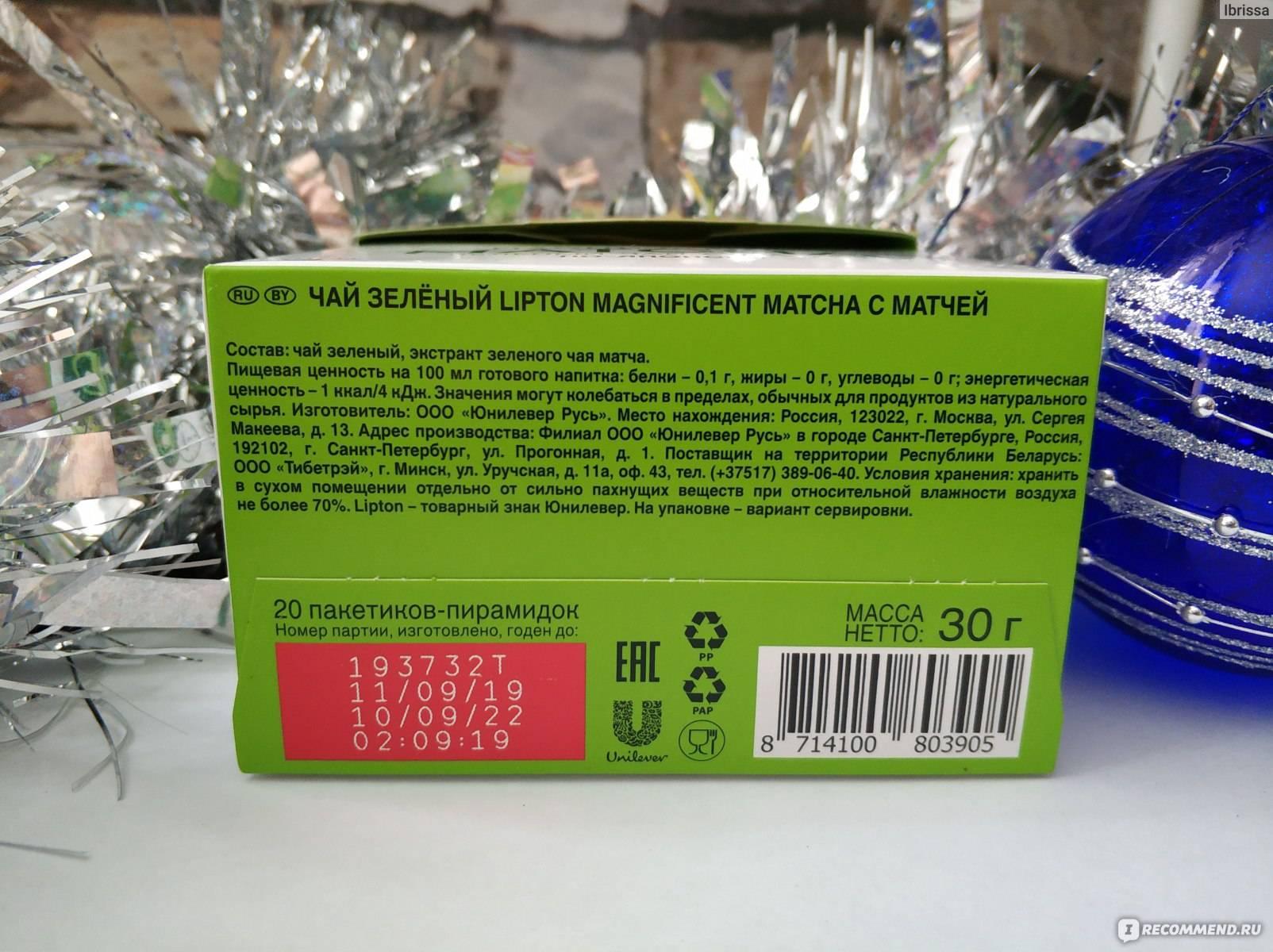 Сроки годности чая и хранения: какие имеет, сколько можно держать черный листовой, зеленый, пуэр, сухой в пакетиках, заваренный, есть ли вред, если просрочен? правовой.стандарт