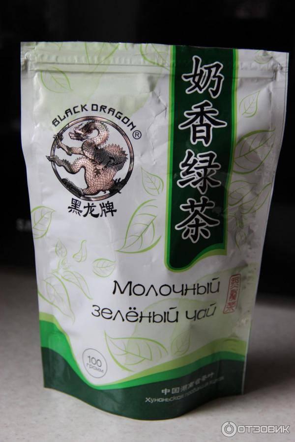 Чай пуэр под брендом черный дракон