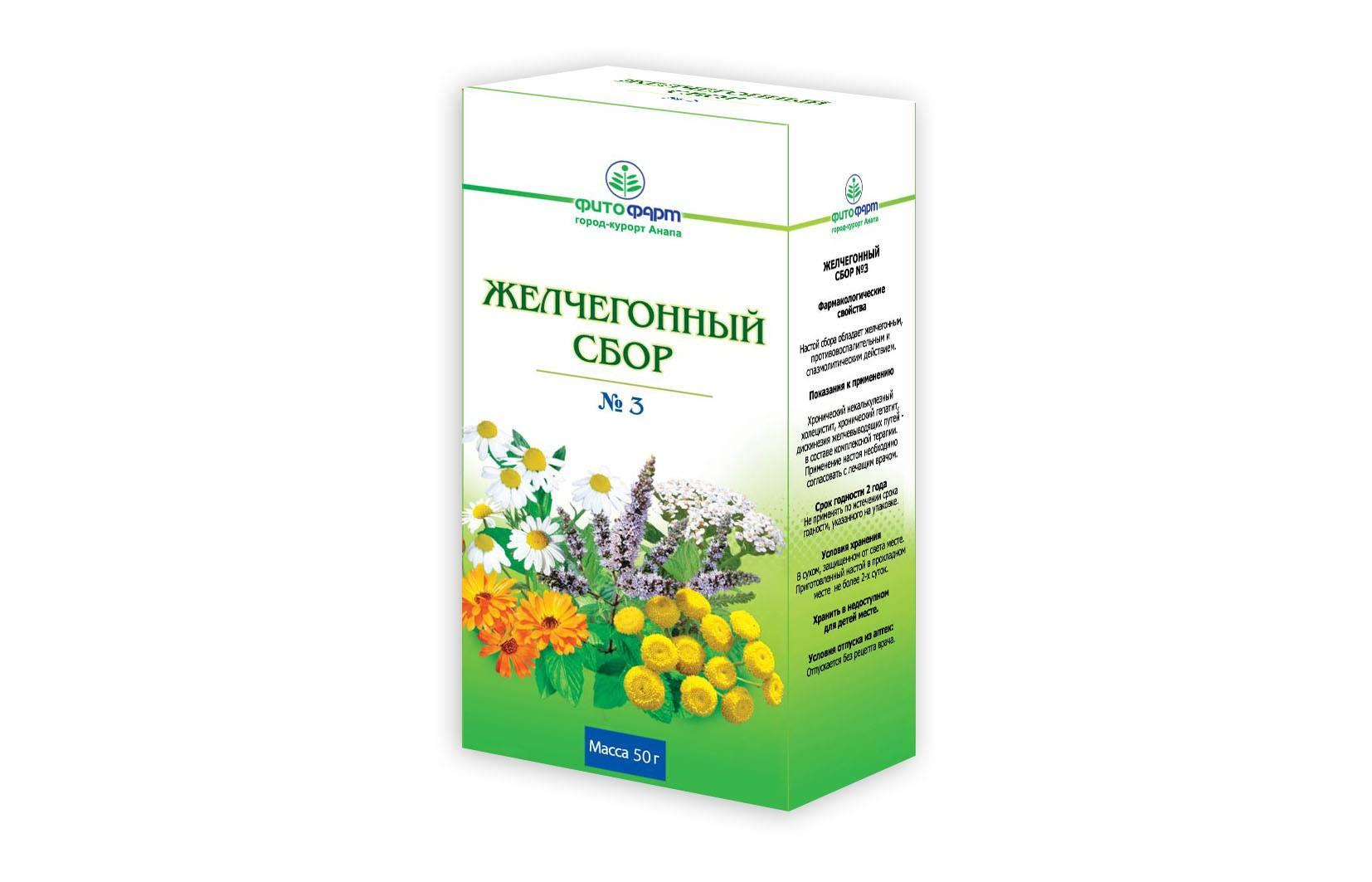 Желчегонные травы - народные средства и боры для лечения желчного пузыря и печени
