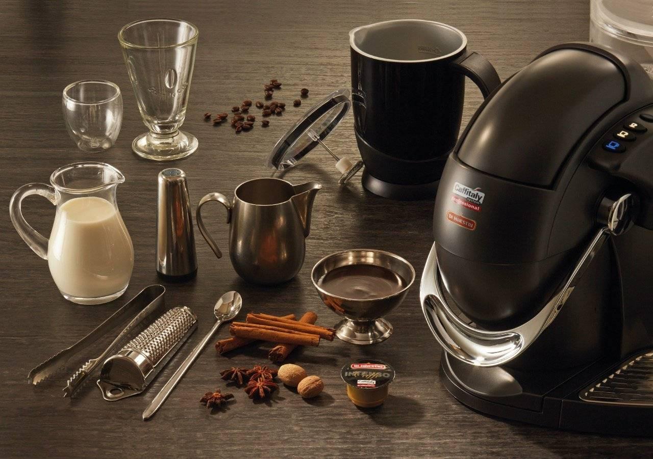 Обзор кофе в капсулах di maestri - отзывы о капсульном кофе димаэстри