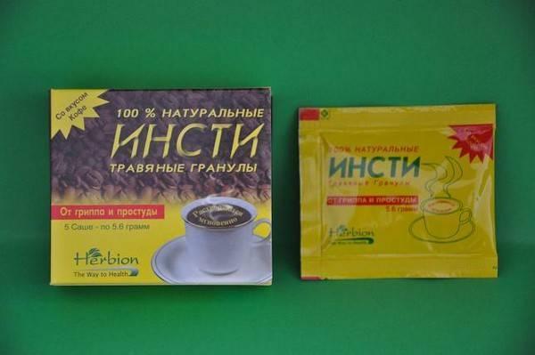 Инсти чай: инструкция - простудные заболевания