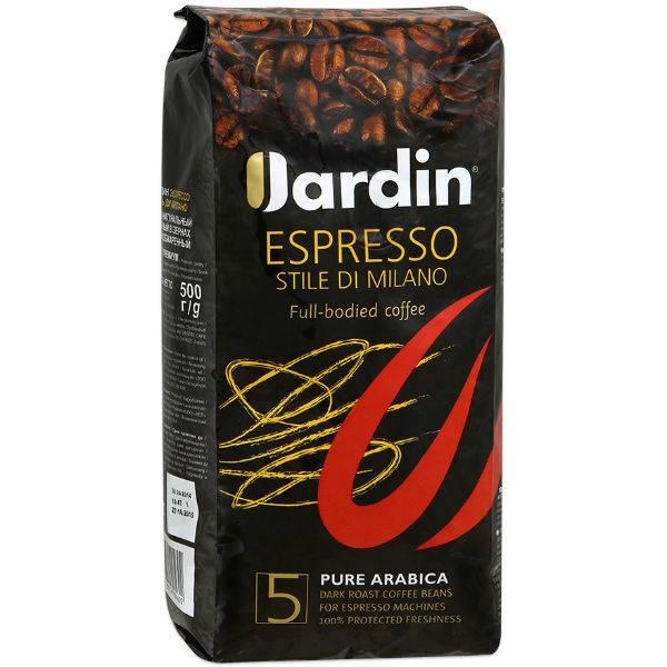 Кофе жардин: в зернах, молотый, растворимый, для кофемашины