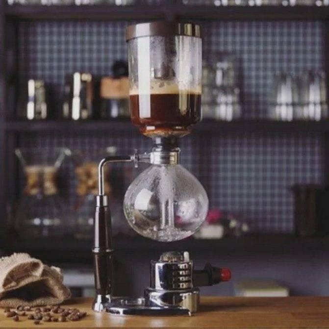 Как приготовить кофе в кофейном сифоне