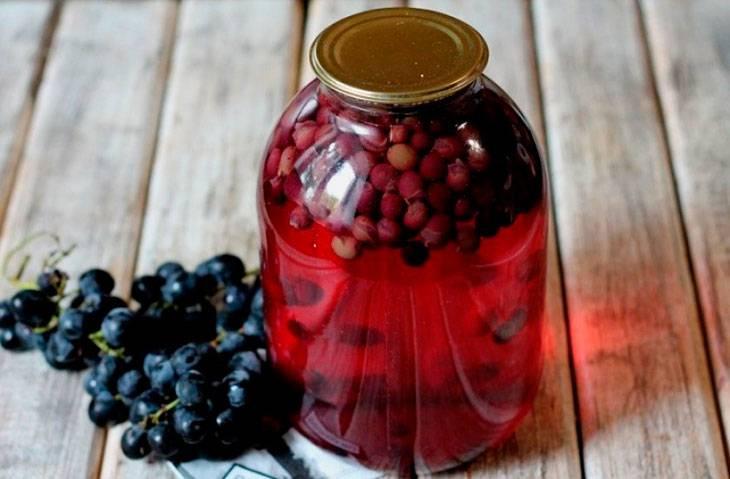 Виноградный компот - 5 пошаговых рецептов с фото